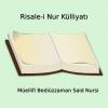 iPhone ve iPad Risale-i Nur Resim