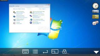 Remote Desktop Lite - RDP Resimleri