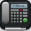 iPhone ve iPad iFax Resim