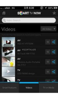 Samsung Smart TV Now Resimleri