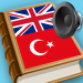 Sözlük. iOS