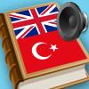 iPhone ve iPad Sözlük. Resim