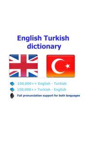 Sözlük. Resimleri