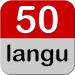 50 dilde - 50 languages iOS