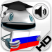 Rusça Fiiller HD iOS