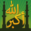 iPhone ve iPad Muslim Pro Resim