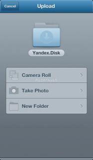 Yandex.Disk Resimleri