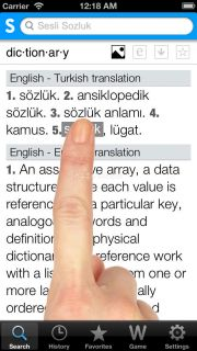 Sesli Sözlük Resimleri