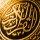 Sesli Kur'an (T�rk�e) indir