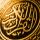 Sesli Kur'an (Türkçe) iPad indir
