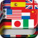 iHandy Translator Free iOS