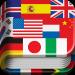 iHandy Translator Free iOS