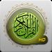 Quran Touch iOS
