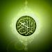 alQuran iOS