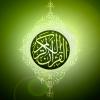 iPhone ve iPad alQuran Resim