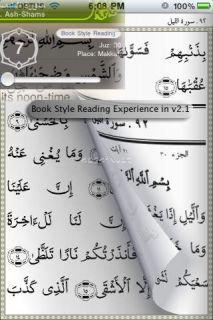 alQuran Resimleri