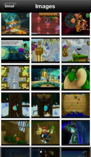 iPhone ve iPad için PowerGuides: Super Mario Galaxy 2 edition Ekran
