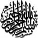 Kuran-ı Kerim'in Sesli Türkçe Meali iOS