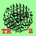 Kur'an-ı Hakim Türkçe Açıklamalı Meali - Sesli ( Tüm Sureler ) iOS