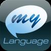 iPhone ve iPad Translate Text ~ myLanguage Free Translator Resim