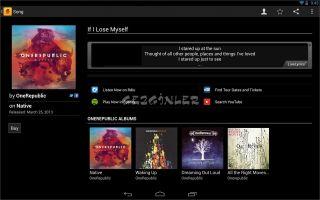 SoundHound Resimleri