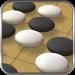 Gomoku - Ücretsiz Android
