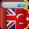 iPhone ve iPad İngilizce Türkçe Sözlük Ücretsiz Resim