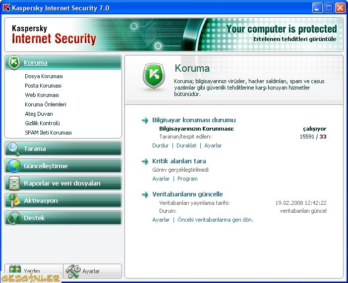 Kaspersky Internet Security v7.0.0.125 Rus + ключ до 27.02.2009 + руководст