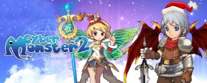 Cyber Monster MMORPG oyunu